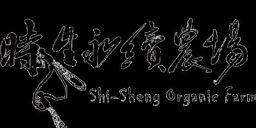 shisheng
